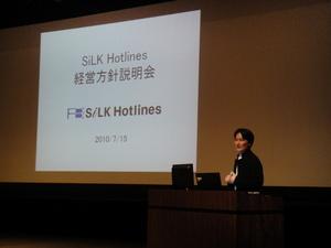 100715_唐津SH経営方針発表会6.JPG