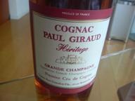 20060623-cognac.JPG