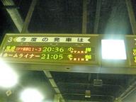 20060726-hokkaido.jpg