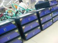 20060803-elbox.JPG
