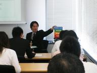 20060811-shinsotu1.jpg