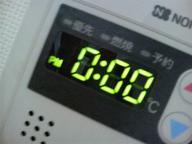 20060816-time.jpg