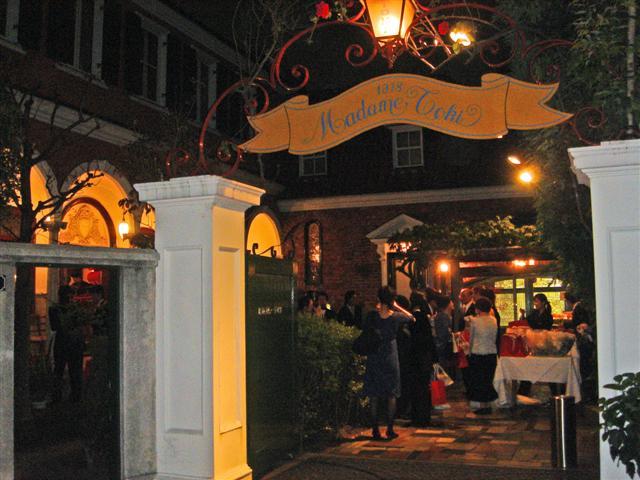 王様のレストランの画像 p1_28