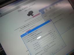 20061026-product.jpg