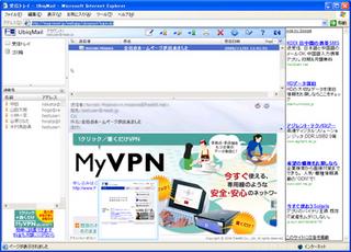 20061106-ubiqmail04.jpg