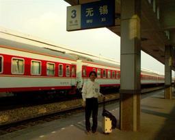 20061206-silk01.jpg