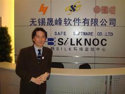 20061209-silknoc.jpg