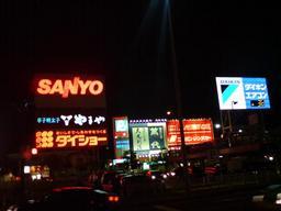 20061228-kisei1.jpg.JPG