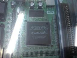 20061230-msx2.jpg.JPG