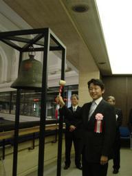 20070320-bell-tanaka.jpg