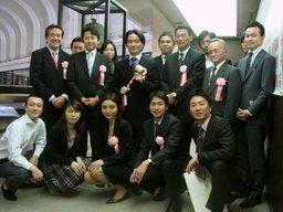 20070320-bell.JPG