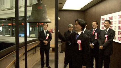 20070320-openingbell.jpg