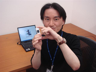 20070324-myuvpnusb.jpg