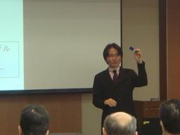 20070421-tokyoipo.jpg.JPG