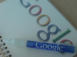 20070531-google.JPG