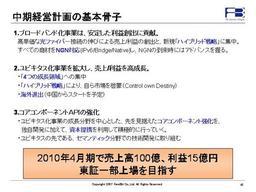 20070611-s-41.JPG