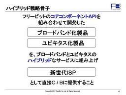 20070611-s-43.JPG