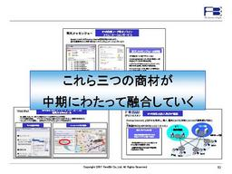 20070611-s-53.JPG