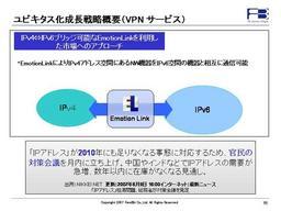 20070611-s-55.JPG