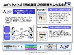 20070611-s-59.JPG