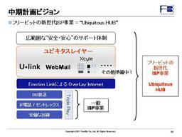20070611-s-66.JPG