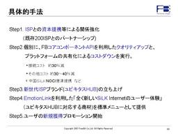 20070611-s-67.jpg