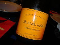 20070618-wine.jpg