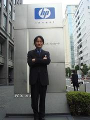 20070705-HP.jpg