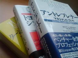 20070717-books.jpg