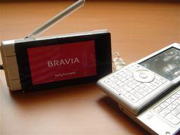20070719-mobilephone.jpg