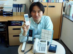 20070815-EL-Mobile.jpg