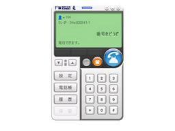 20070815-EL-Phone.JPG