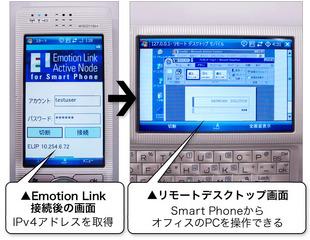 20070815-W-ZERO3_v4-RD.jpg