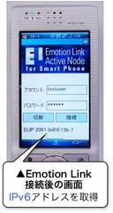 20070815-W-ZERO3_v6.jpg