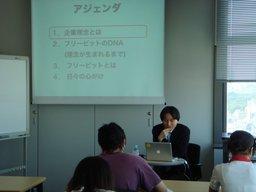 20070823-naitei.jpg