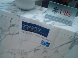 20070828-UBS.JPG
