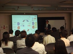 200709012-staffmeeting.JPG