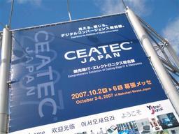 20071009-ceatech.jpg