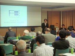 20071027-tokyoipo-ishida.JPG