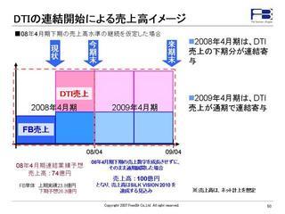 20071210-jigyou-50.jpg