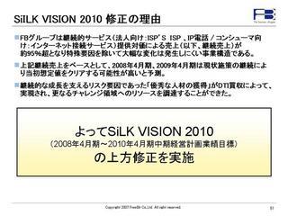 20071210-jigyou-51.jpg