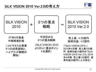 20071210-jigyou-54.jpg