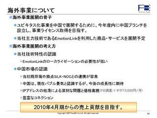 20071210-jigyou-58.jpg