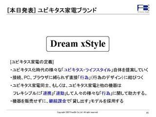 20071210-jigyou-65.jpg