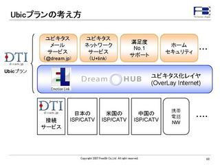 20071210-jigyou-68.jpg