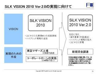 20071210-jigyou-73.jpg