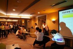 20071221-party.JPG
