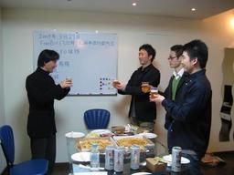 200800329 -SB-kanpai.jpg