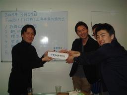 200800329 -SB-sbmaimei.jpg