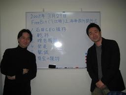 200800329 -SB-shikishi.jpg